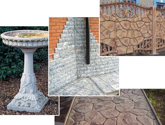 Из чего производят бетон
